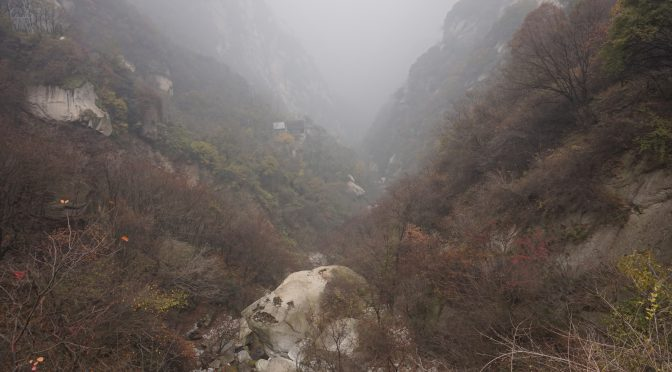 Wandern in China